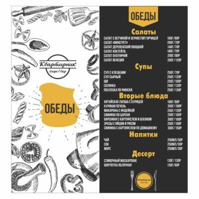 Фото 2 | Клуб Какаду | Боулинг, кафе-бар, бильярд в Волжском